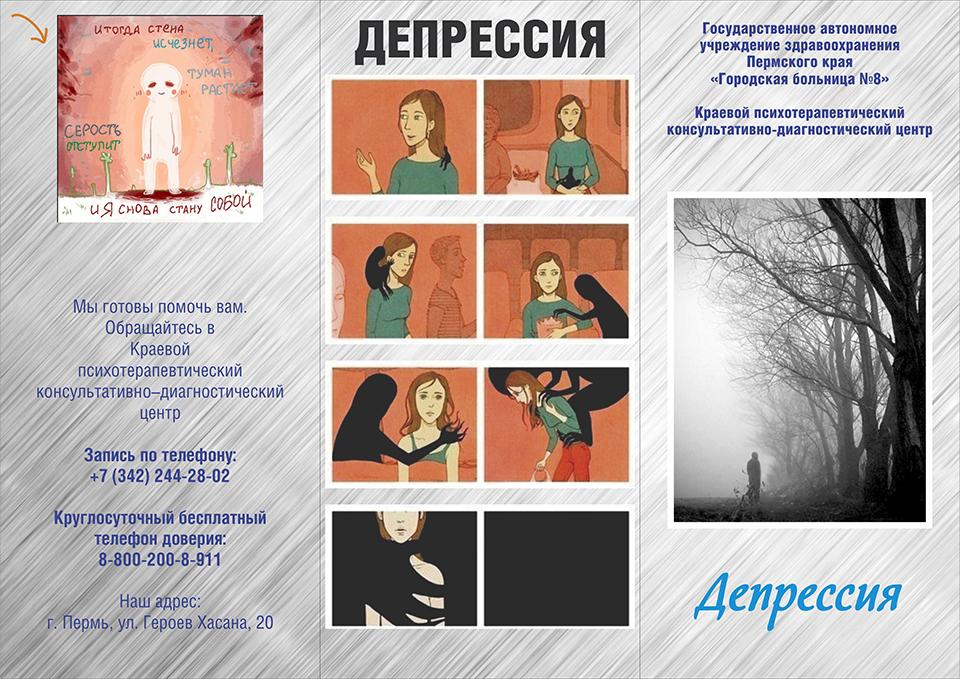 Муниципальное автономное общеобразовательное учреждение «Средняя ... fadca183959